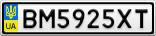 Номерной знак - BM5925XT