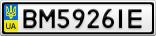 Номерной знак - BM5926IE