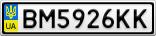 Номерной знак - BM5926KK