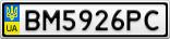 Номерной знак - BM5926PC