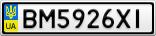 Номерной знак - BM5926XI