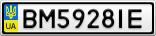 Номерной знак - BM5928IE
