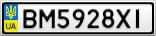 Номерной знак - BM5928XI