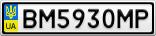 Номерной знак - BM5930MP