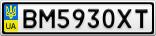 Номерной знак - BM5930XT