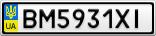 Номерной знак - BM5931XI