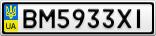 Номерной знак - BM5933XI