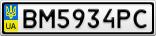 Номерной знак - BM5934PC