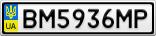 Номерной знак - BM5936MP