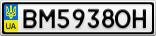 Номерной знак - BM5938OH