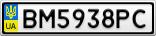 Номерной знак - BM5938PC