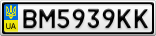 Номерной знак - BM5939KK