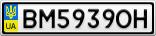 Номерной знак - BM5939OH