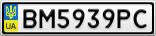 Номерной знак - BM5939PC