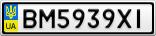 Номерной знак - BM5939XI