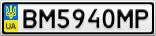 Номерной знак - BM5940MP