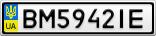 Номерной знак - BM5942IE