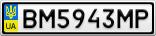 Номерной знак - BM5943MP