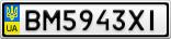 Номерной знак - BM5943XI