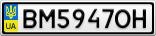 Номерной знак - BM5947OH