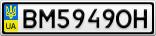 Номерной знак - BM5949OH