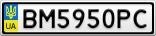 Номерной знак - BM5950PC