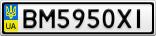 Номерной знак - BM5950XI