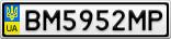 Номерной знак - BM5952MP