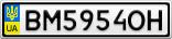 Номерной знак - BM5954OH