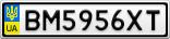 Номерной знак - BM5956XT