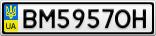 Номерной знак - BM5957OH