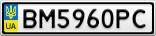 Номерной знак - BM5960PC