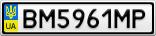 Номерной знак - BM5961MP