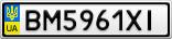 Номерной знак - BM5961XI
