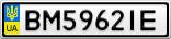 Номерной знак - BM5962IE