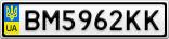 Номерной знак - BM5962KK