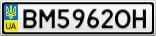 Номерной знак - BM5962OH
