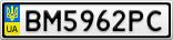 Номерной знак - BM5962PC