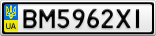 Номерной знак - BM5962XI
