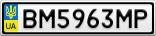 Номерной знак - BM5963MP