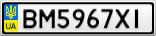 Номерной знак - BM5967XI