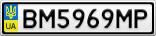 Номерной знак - BM5969MP