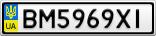 Номерной знак - BM5969XI