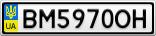 Номерной знак - BM5970OH