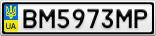 Номерной знак - BM5973MP