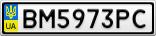 Номерной знак - BM5973PC
