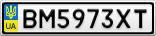 Номерной знак - BM5973XT