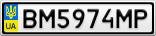 Номерной знак - BM5974MP