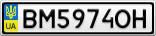 Номерной знак - BM5974OH