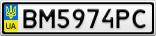 Номерной знак - BM5974PC